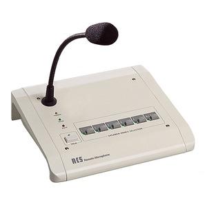 Digitale Mikrophon-Sprechstelle (wie VLM-105, jedoch ohne Schnittstelle RR-10)
