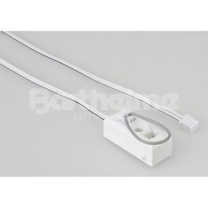 Verteiler 2-fach mit 2m Kabel
