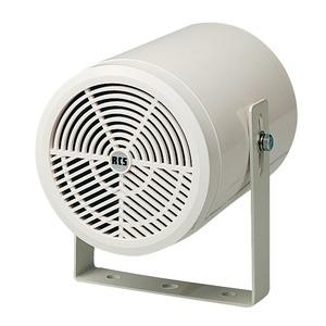 Sound-Projektor, 25/15 W, 100 V