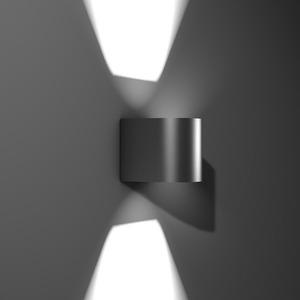Wandleuchte LED/7,5W-3000K 112x96x96,2xLA, 280 lm