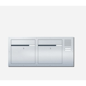 CL BF3A 02 B-02, CL BF3A 02 B-02 Siedle Classic Briefkasten frontseitige Entnahme Audio