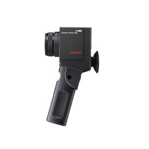 MAVO-SPOT 2 USB, MAVO-SPOT 2 USBLeuchtdichtemessgerätKlasse B