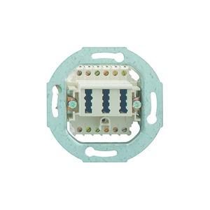 TAE 2x6/6 NFF Up 0, Telefon-Anschlussdose 3x6-polig Unterputz für 2 Telefone und 1 Zusatzgerät