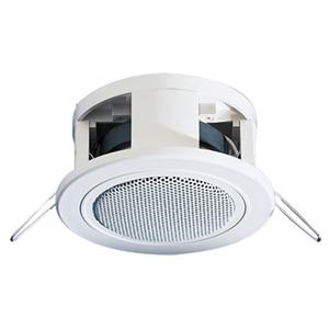 Leuchten EB-Lautsprecher 3092.07, weiß ohne Übertrager