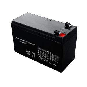 HP75, Notstrom-Akku 12 V 7 Ah für Alarmzentralen, VdS Bleiakku 12 Volt, 7 Ah, FASTON 187