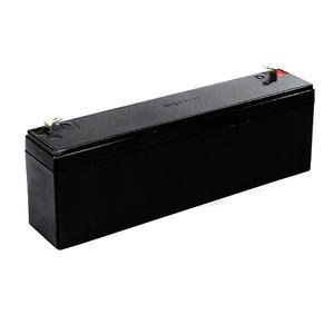 HP26, Notstrom-Akku 12 V 2,3 Ah, für Alarmzentralen, VdS Bleiakku 12 Volt, FASTON 187