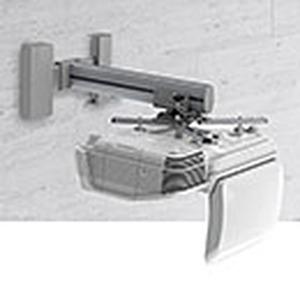 Wandhalterung für Ultrakurzdistanz- Projektoren. Hochwertige Ausführung aus Aluminium, umfangreiche Verstellmöglichkeiten für die Feinjustage gestalte