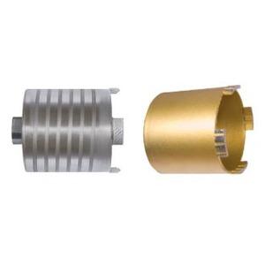 Spar-Set 2: Zubehör BDB 822A, Zubehör Set 3-teilig Diamantdosensenker für BDB 822A Abmessung 82mm Anschluss M16