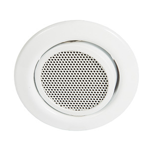 LS 1000 Lautsprecher weiß, LS 1000 Lautsprecher weiß