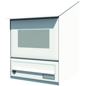 Briefkasten Aufputz waagerecht - Video, Modulplätze, weiß