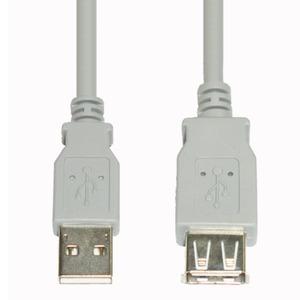 USB2.0-VERLÄNGERUNG TYP A, 5M