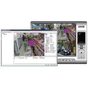 4 x Videoanalytik Lizenz SURVEILLANCE für NUUO SCB Software (ab Version 4.0)