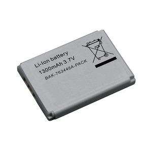 AKKU-INDGSM02, Li-Ion-Akku für INDGSM02 und INDGSM02/3G  3,7Volt 1300 mAh