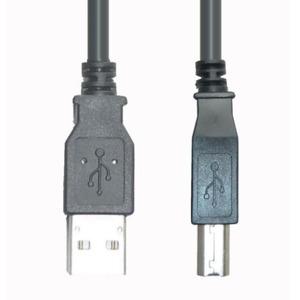 USB 2.0 KABEL AB, 1,5M