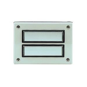 ETA 632 WS, Etagenplatte-Classic, witterungsbeständiger Kunststoff Weiß