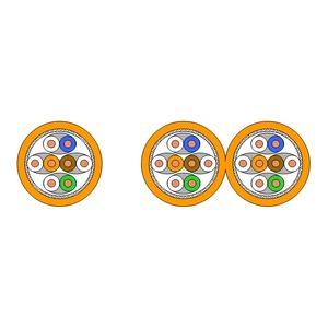 UC900 SS23 C7 S/FTP 4P LSHF 1000DW, Kat.7,S/FTP,AWG23,4P,LSHF,1000m,orange