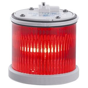TWSLMT24240A gelb, Signalsäulenmodul TWS 75mm Blinklicht Glühlampe 24-240V AC grau