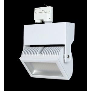 LED-Tracklight FLEXAtrack 38W 5000K weiss-weiss