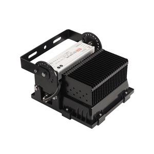 DISOS LED Outdoor Flutlicht, schwarz, 3000K, 100W, IP65