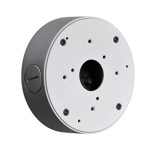 AK205, Anschlusskasten für NWB64xx Netzwerkkameras, rund, weiß