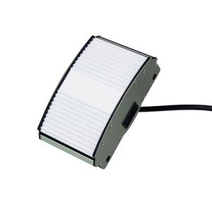 Funkempfänger Dunkelstrahler ExtremLine, 90x169x60mm,weiß