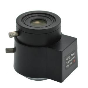 1/2.5 Zoll Tag/Nacht Zoomobjektiv,9-22mm,DC-gesteuert,bis 5 MP Auflösung