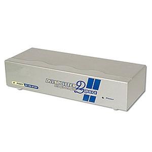 Verteilt 1 DVI-D Signal auf 2 Ausgänge