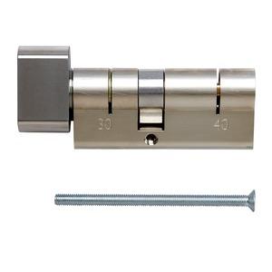 ekey lock ZYL Euro A65/B70 mm, ekey lock Zylinder Europrofil aussen 65mm innen 70mm