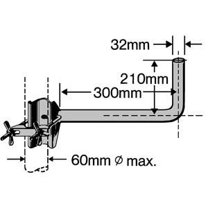 ZTA 12-AUSLEGER UHF-ANT., Ausleger ZTA 12