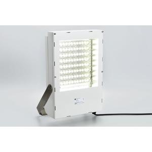 6125/1111-2331-5011-111 LED Scheinw. Zone 1, LED Scheinwerfer Zone 1  6125/1111-2331-5011-111 LED Scheinw. Zn1