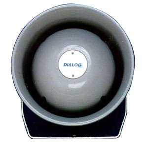 HD 1110-8, Hornlautsprecher