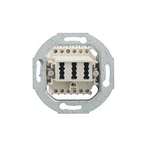 TAE 2x6/6 NFF Up 0 rw, Kommunikationsdose Unterputz reinweiss