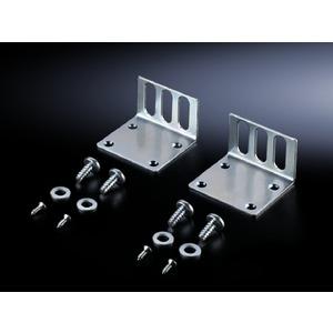 DK 7856.011, PSM Befestigungssatz TS für Festeinbau, ohne Kabelführung, Preis per VPE, VPE = 2 Stück
