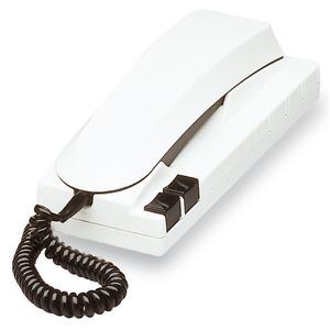 Audio-Hausstation Mehrdraht für Altsystem TERRANEO, Farbe: weiß